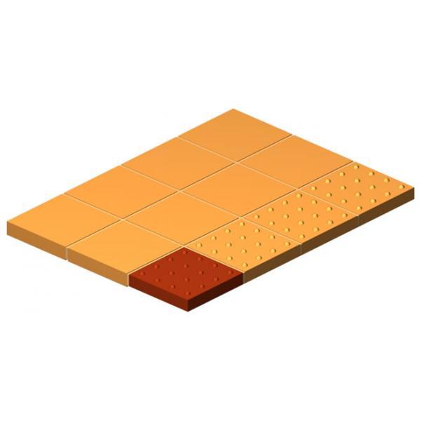 Disabled Floor Brick